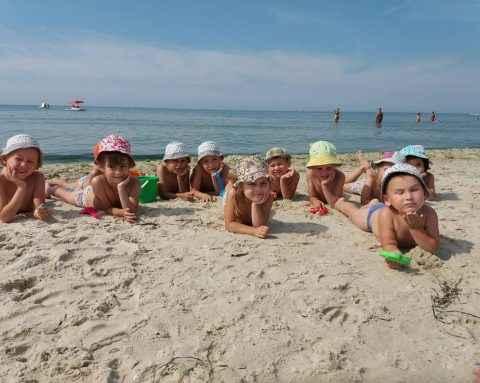 Отдых для детей центра «Місто щасливих дітей»