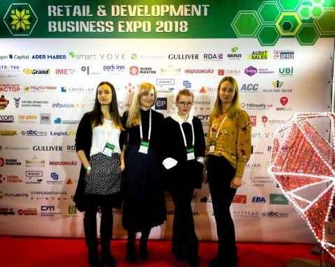 Выставка «Retail & Development Business EXPO – 2018»