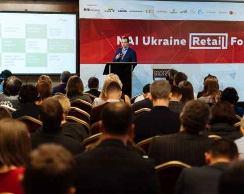 «КИЕВПРОЕКТ ДЕВЕЛОПМЕНТ» УЧАСНИК I NAI Retail Forum