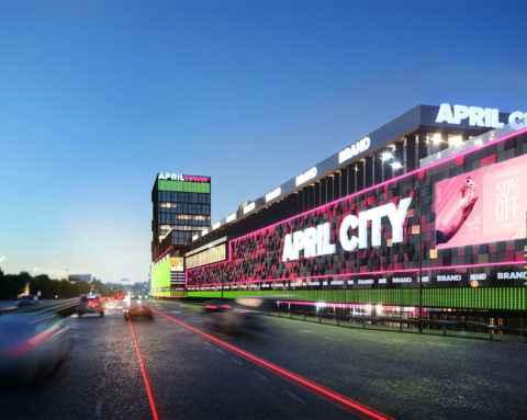 Мультифункциональный комплекс «APRIL MALL» теперь официально будет называться «APRIL CITY»